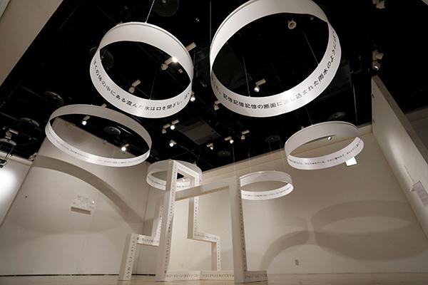 福岡の展示風景 Photo:Ayako Koga