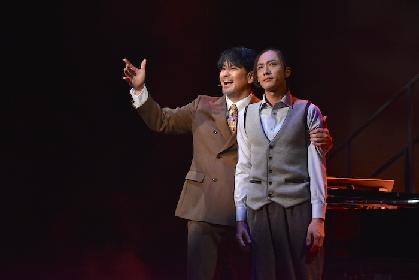 内博貴と藤本隆宏出演、音楽劇『海の上のピアニスト』ゲネプロ&初日前会見レポート