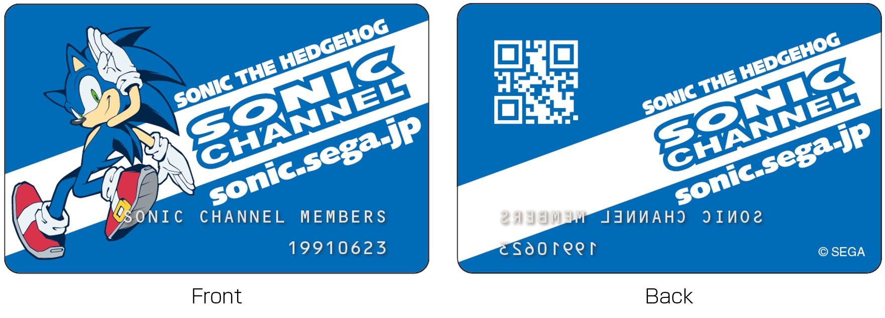 「ソニック」シリーズポータルサイト「SONIC CHANNEL」のオリジナルメンバーズカード (C)SEGA