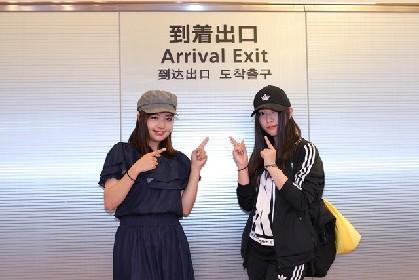 海外留学していたチキパ鈴木真梨耶とGEM武田舞彩が帰国「この経験を生かせれば」