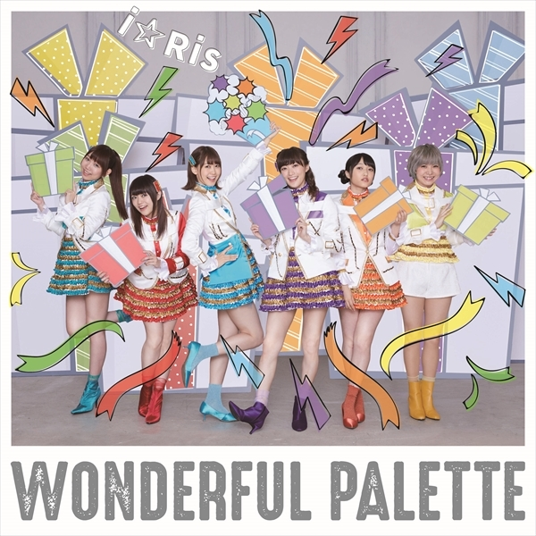 i☆Ris『WONDERFUL PALETTE』