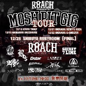 ROACH、地元沖縄を含む全国5ヶ所で主催ツアーを開催 ROS、SECRET 7 LINEらゲストも発表に