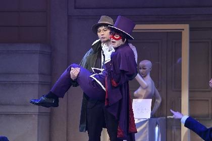 舞台『錦田警部はどろぼうがお好き』が開幕 舞台写真&キャスト・演出家のコメントが到着