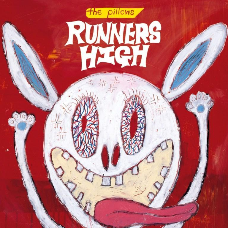 『RUNNERS HIGH』