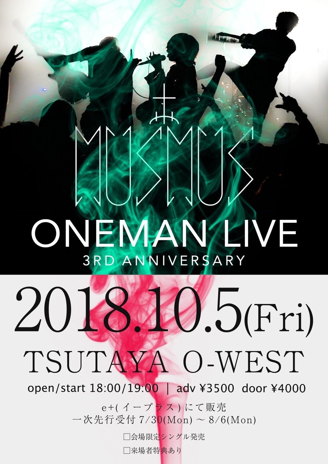 THE MUSMUS presents 『THE MUSMUS ONEMAN LIVE 〜3rd ANNIVERSARY~』