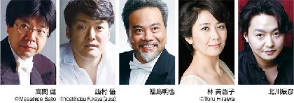 高関 健(指揮) 東京シティ・フィルハーモニック管弦楽団 第300回を壮大に彩る充実の音楽ドラマ
