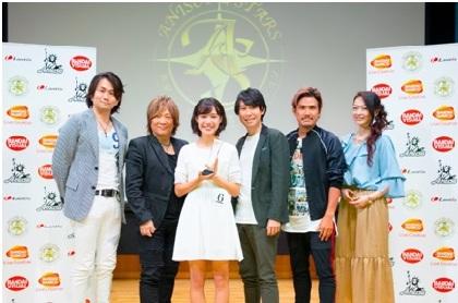 影山ヒロノブ・鈴村健一も祝福 大手企業4社合同で開催した声優アーティストオーディション グランプリ決定
