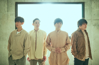 flumpool、ニューシングル「ディスタンス」のリリースを発表 TVアニメ『セブンナイツ レボリューション』OP主題歌など3曲収録