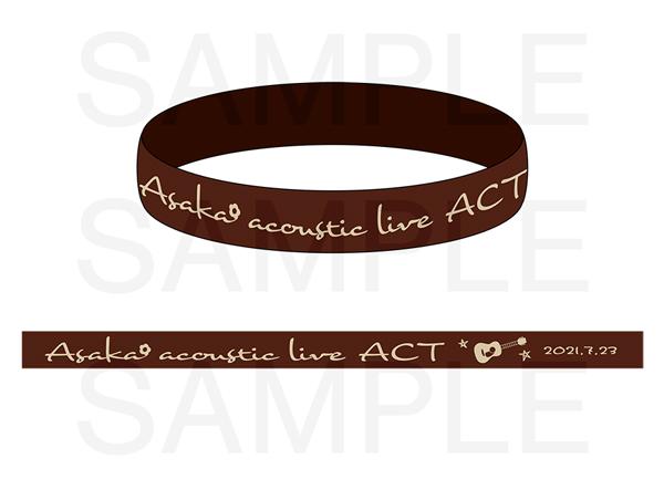 「ASAKA Acoustic Live ~ACT~」ラバーバンド