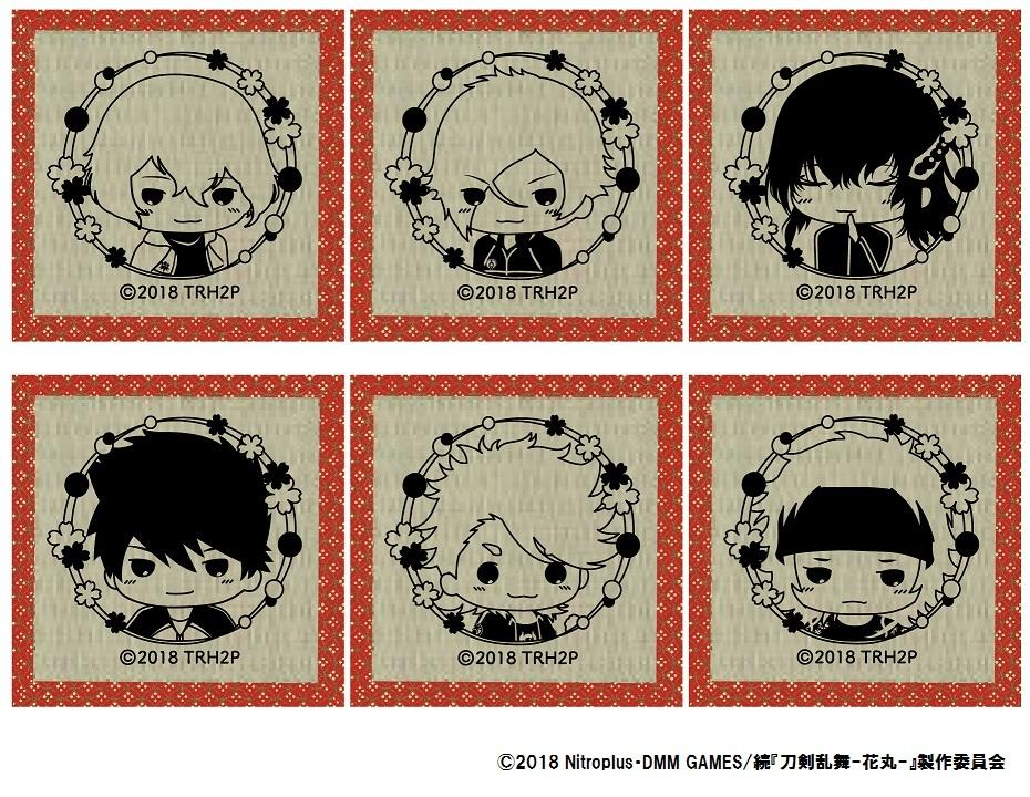 続『刀剣乱舞-花丸- 』畳コースター 6種 各 720 円+税