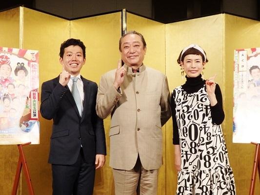 左から、藤山扇治郎、渋谷天外、久本雅美