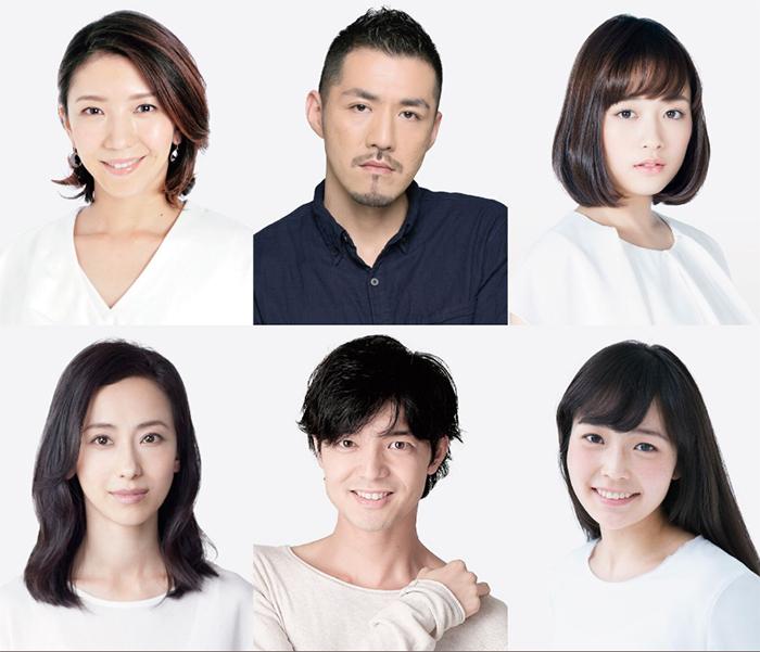 (上段左より)瀬奈じゅん、吉原光夫、大原櫻子、(下段左より)紺野まひる、上口耕平、横田美紀