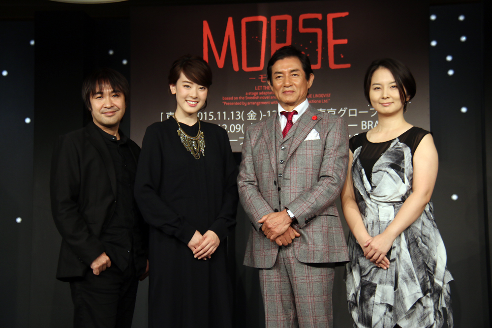 「MORSE-モールス-」