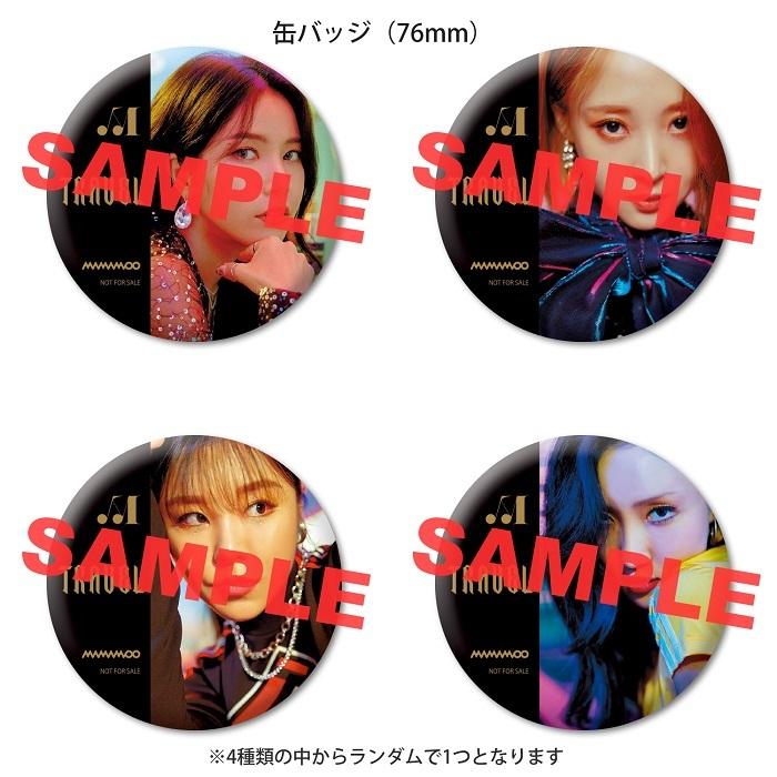 楽天缶バッジサンプル_sample