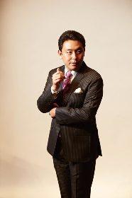 横山幸雄(ピアノ) 節目の年にプログラミングをシフトチェンジ
