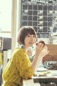 在日ファンクも参加!花澤香菜ニューアルバム『ココベース』第一弾情報解禁 バースデーライブ先行予約も開始