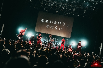 オメでたい頭でなにより、『Zeppワンマン~笑うしかできない全席デリケートゾーンライブ』東京公演の公式レポートが到着