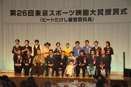 映画スターが登壇した東スポ映画大賞授賞式に、ベッキー、ピコ太郎も
