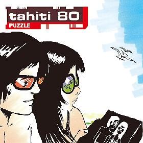タヒチ80 リリースから15周年!名盤『PUZZLE』が全35曲収録のアニヴァーサリー・エディションとして発売、アルバム再現ツアー決定