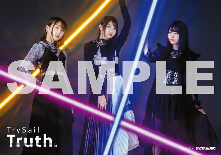 TSUTAYA RECORDS「Truth.」店舗購入者特典ポストカード(一部店舗除く)※TSUTAYAオンラインショッピングは予約分のみ