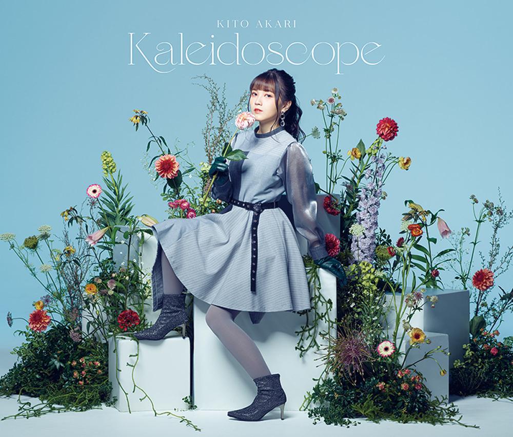 『Kaleidoscope』初回限定盤