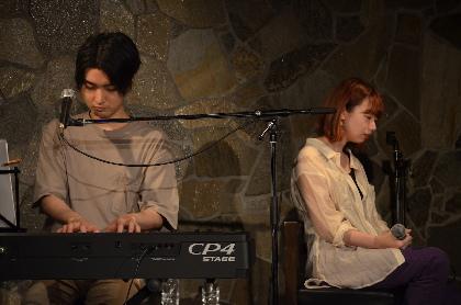 小玉ひかり、てつと出演 メモリアルソングカバーライブ『memoria』のオフィシャルレポートが到着