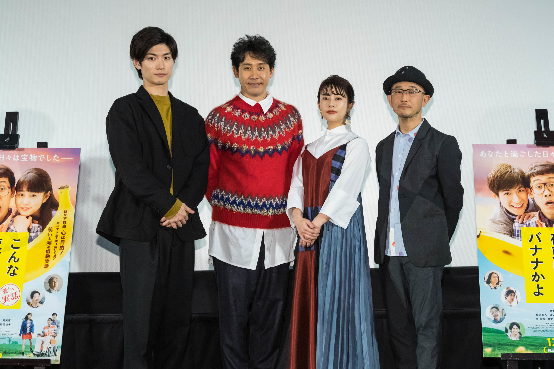 左から、三浦春馬、大泉洋、高畑充希、前田哲監督