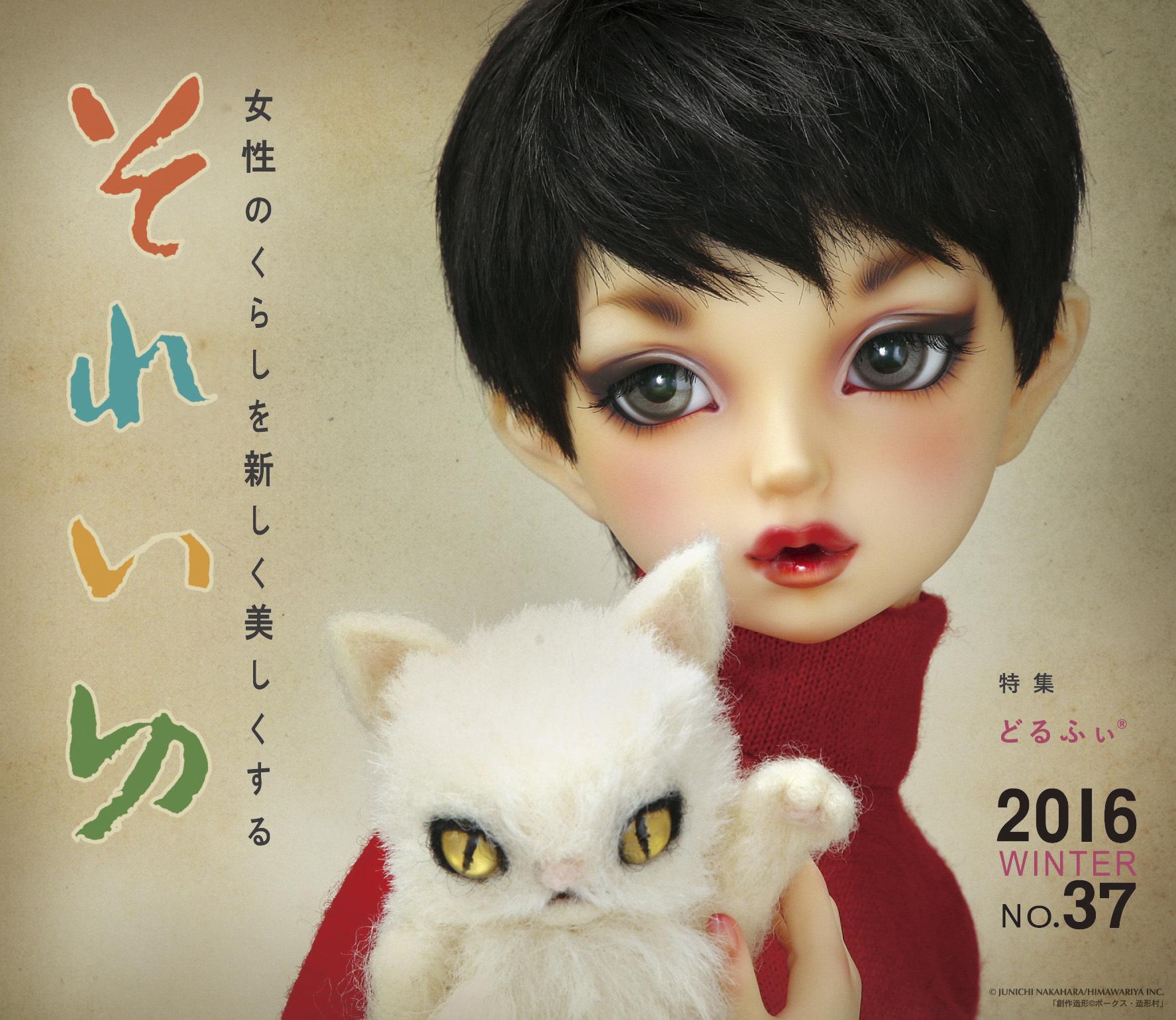 (C)JUNICHI NAKAHARA/HIMAWARIYA