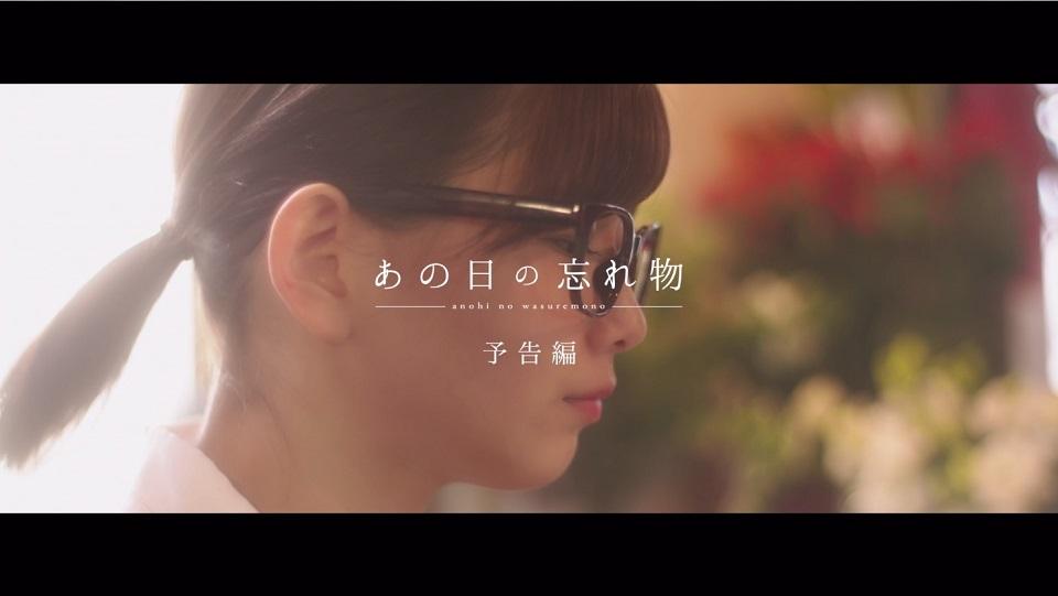 欅坂46 渡邉理佐 「あの日の忘れ物」より