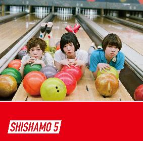 SHISHAMO、新アルバム『SHISHAMO 5』を6月に発売決定 特別仕様のBOXも同時リリースへ