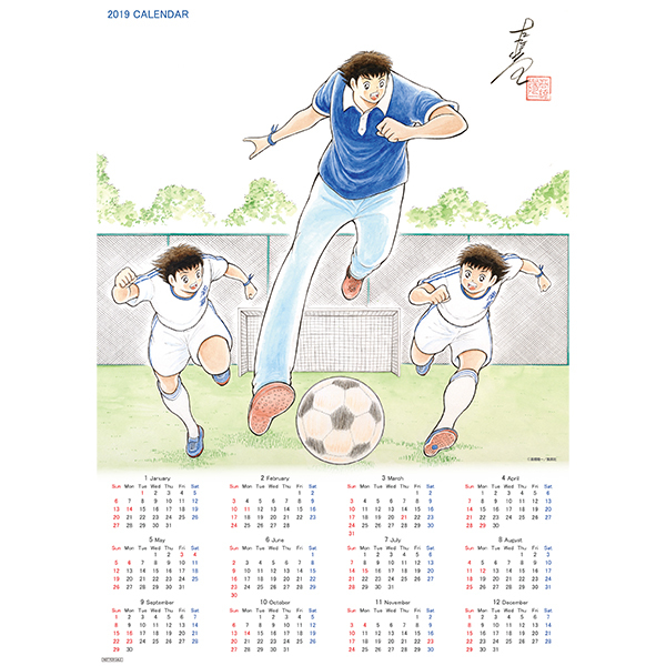 来場プレゼントのA3オリジナルポスターカレンダー。※お一人さま1日1点限り。 ※なくなり次第終了。