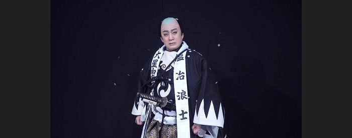 図夢歌舞伎『忠臣蔵』第五回  (C)松竹株式会社