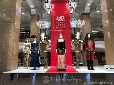 英国ロイヤル・オペラ2019で上演される『ファウスト』の舞台衣装が日本橋高島屋で展示