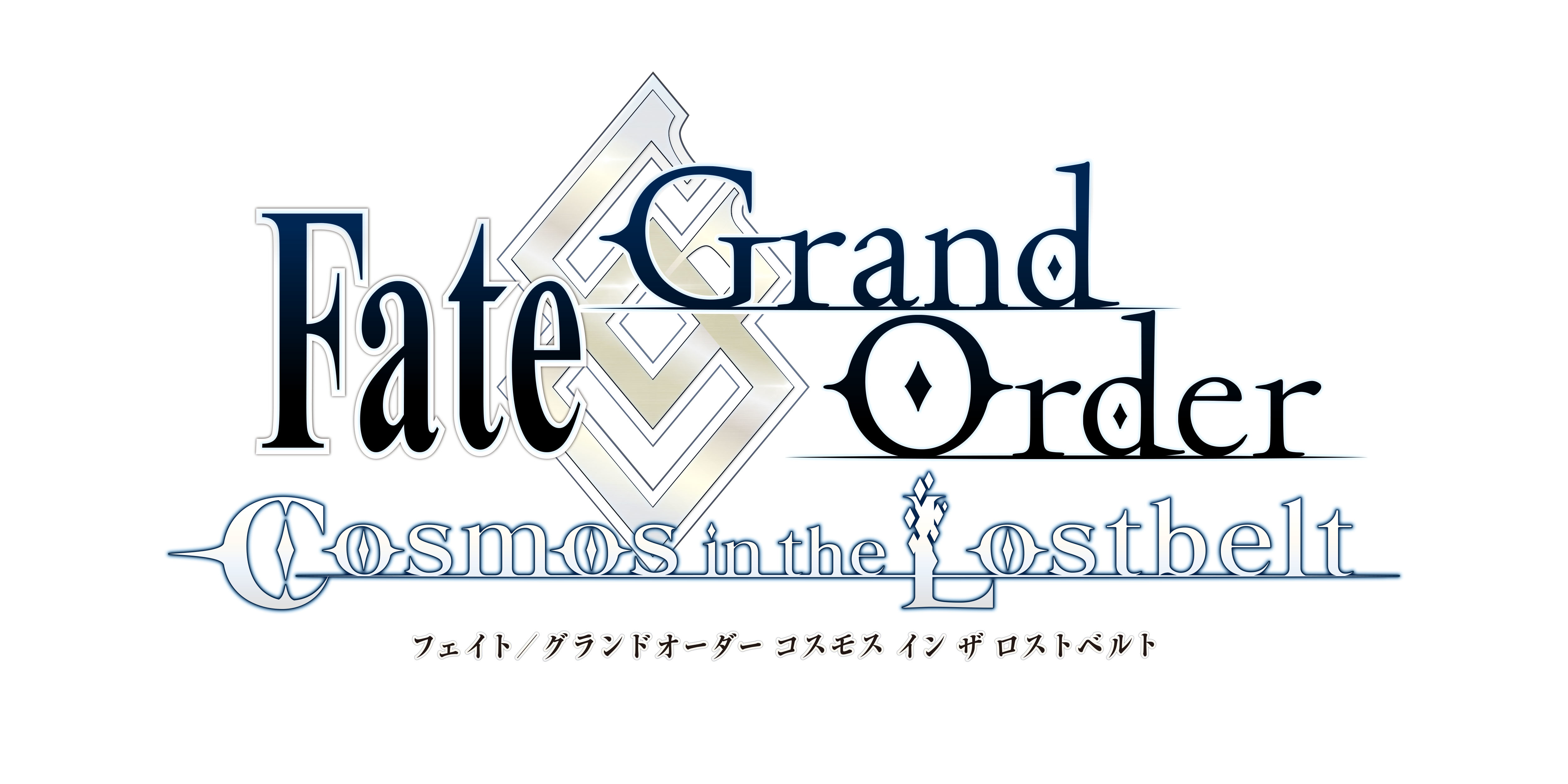 『Fate/Grand Order』ロゴ (C)TYPE-MOON / FGO PROJECT