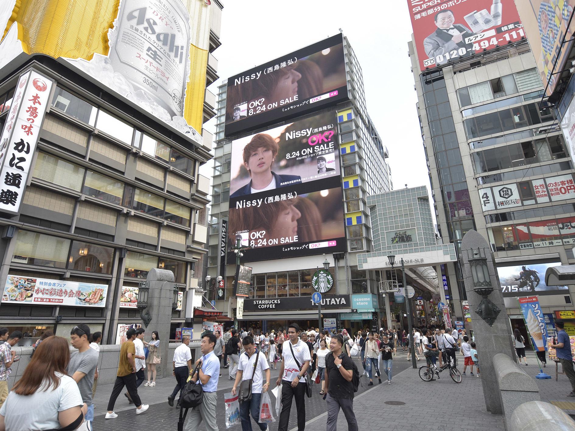 大阪街頭ビジョン