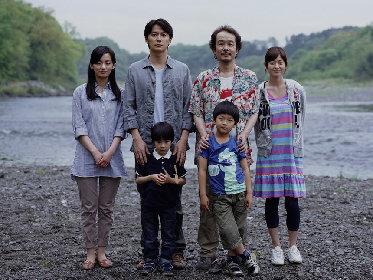 福山雅治主演×是枝裕和監督『そして父になる』がフジテレビで地上波放送
