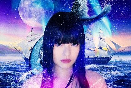 ASCAの2ndアルバム発売&配信開始 西川貴教や阿部真央など多数アーティストとのコラボ楽曲も収録
