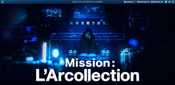 「Mission:L'Arcollection」のトップページ。