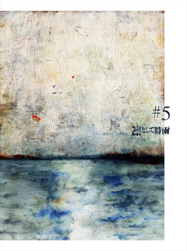 凛として時雨『#5』初回盤