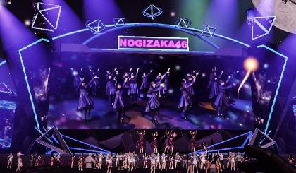 乃木坂46、齋藤飛鳥・与田祐希らメンバー5名がリアルと3DCGで共演も 初のバーチャルライブ『乃木坂46 LIVE IN 荒野』を開催