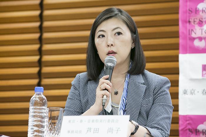 芦田尚子音楽祭実行委員会事務局長