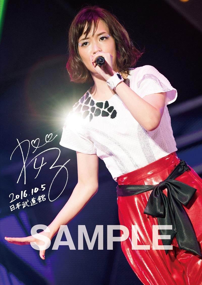 大原櫻子 【絵柄D】◆Amazon.co.jp