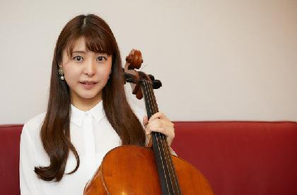 チェリスト・新倉瞳と歌舞伎俳優・尾上松也による『響-ひびき-』 異なるジャンルの二人が新しい響を生み出す
