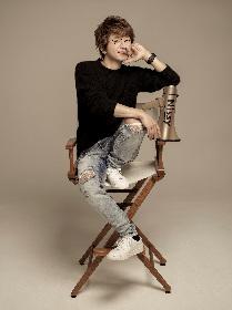 Nissy(西島隆弘) 日本人男性ソロアーティスト史上最年少での4大ドームツアーを開催決定