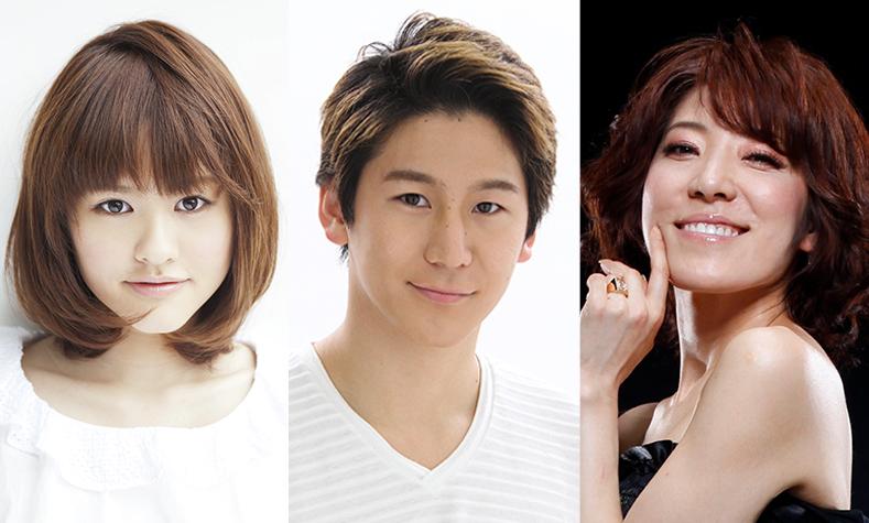 左から、昆夏美、小野田龍之介、JKim