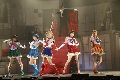 『美少女戦士セーラームーン』25周年記念のミュージカルは、大人気アイドルグループ、「乃木坂46」との夢のコラボ