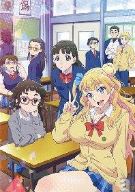 『おしえて! ギャル子ちゃん』BD全2巻が発売決定! 予約キャンペーンで、ベストアングルな「ギャル子ちゃんノート」が!?