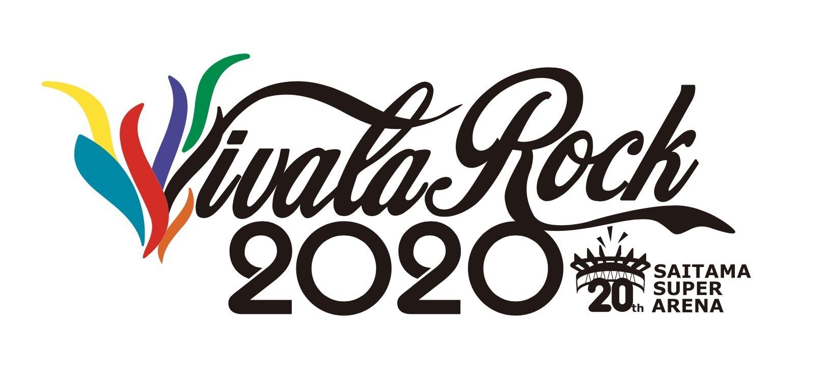 『VIVA LA ROCK 2020』