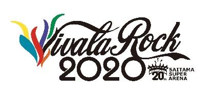 『VIVA LA ROCK 2020』新型コロナウイルス感染症拡大の影響によりGWでの開催を断念