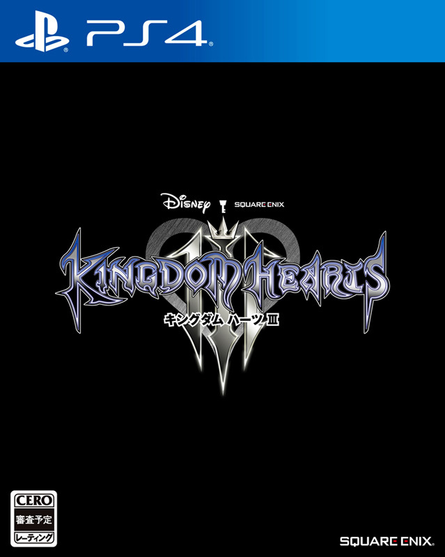 『KINGDOM HEARTS III』PlayStation4版パッケージ